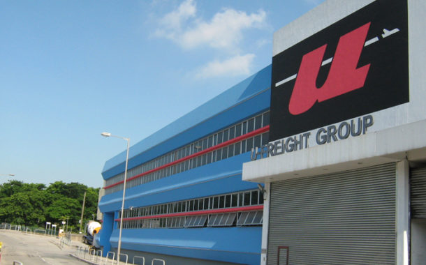 U-Freight On The Move In Beijing.